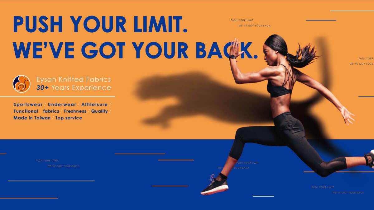 eysan-fabric-titas-2019-push-your-limit-weve-got-your-back
