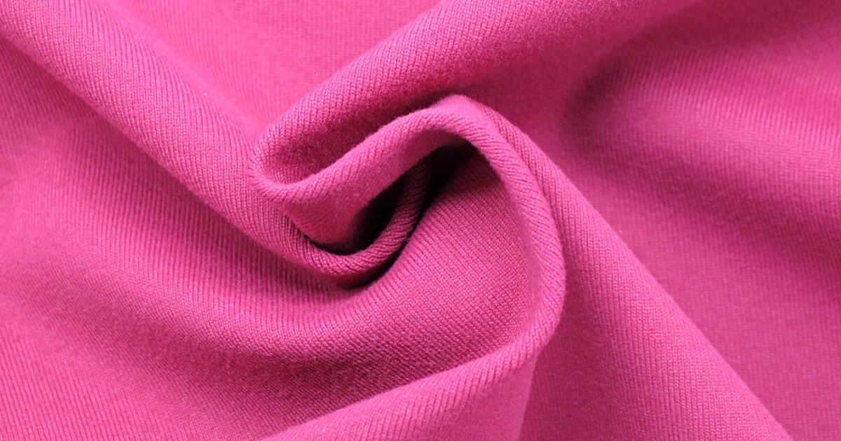88 ATY Polyamide 12 Elastane Soft Legging Fabric - EYSAN FABRICS